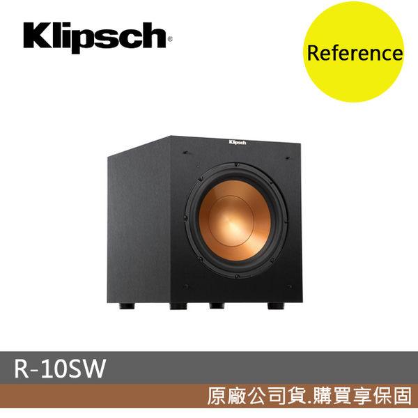 【24期0利率+限量免萬】美國 Klipsch 古力奇 R-10SW 主動式超低音喇叭 公司貨