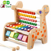 繞珠積木串珠敲琴益智1-2-3周歲半早教 智力玩具12月男孩女孩寶寶【快速出貨】