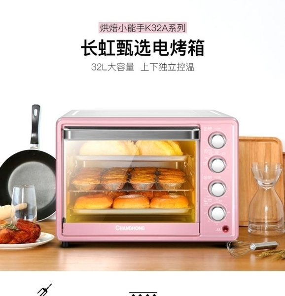 烤箱家用烘焙多功能全自動蛋糕迷你電烤箱30220V  麻吉鋪