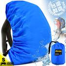 露營PU防水袋.台製背包套15~25公升...