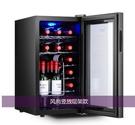 VNICE18支紅酒櫃恒溫酒櫃子冷藏家用小型電子恒濕迷你保濕雪茄櫃MBS「時尚彩紅屋」