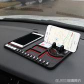 防滑墊車載手機支架多功能汽車用車內硅膠儀錶臺支撐導航架手機座  琉璃美衣