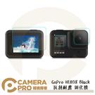 ◎相機專家◎ GoPro HERO8 Black 鋼化膜 鋼化貼 硬式保護貼 疏水疏油 高透光 抗刮耐磨