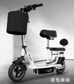 迷你電動車折疊小海豚成人女性小型代步電瓶車滑板車自行車WL2733【黑色妹妹】