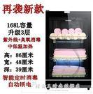毛巾消毒櫃美容院小型商用單門紫外線汗蒸館...