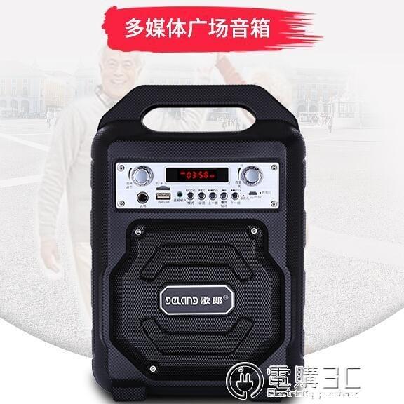 S23藍芽音響音箱 戶外行動K歌手提便攜式低音炮廣場舞播放器WD  聖誕節免運