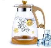 玻璃涼水壺耐高溫冷水耐熱防爆家用大容量涼白開水扎壺 DN12094【旅行者】