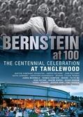 【停看聽音響唱片】【DVD】伯恩斯坦百年誕辰紀念音樂會