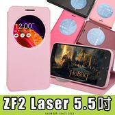 E68精品館 ROAR 超薄視窗皮套 華碩 ZenFone 2 Laser 5.5吋 透視開窗 隱形磁扣 可立支架 軟殼 可插卡 ZE550KL