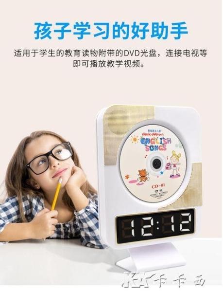 家用dvd影碟機便攜式小型壁掛VCD播放機高清英語光盤碟片一體 【快速出貨】YYJ