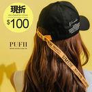 (現貨-紅) PUFII-棒球帽 長條字母造型帆布鴨舌帽棒球帽 3色- 0518 限+預 夏【AP12775】