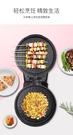 秒殺價煎餅機電餅鐺家用雙面加熱煎餅機加深烙餅鍋自動斷電迷小型薄餅機 童趣屋LX
