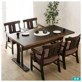 ◎和風木質餐桌椅五件組(旋轉椅) YAMATO4 160 DBR NITORI宜得利家居
