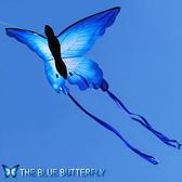 風箏 蝴蝶風箏 藍蝴蝶風箏  設計新穎漂亮