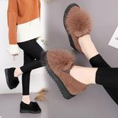 毛毛鞋外穿兔毛豆豆鞋女加絨內增高一腳蹬棉瓢鞋 沸點奇跡