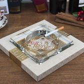 煙灰缸 水晶煙灰缸套裝 個性創意時尚歐式大號客廳玻璃煙缸 數碼人生igo