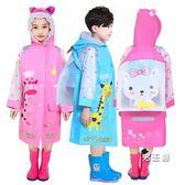 (交換禮物)雨衣盈都兒童雨衣寶寶雨衣男童女童小學生小孩幼兒園加厚連身防水雨披