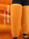 冬季電動騎行保暖護膝