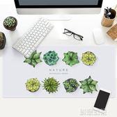 滑鼠墊 植物繫列游戲滑鼠墊超大鎖邊加厚防水辦公 創想數位igo