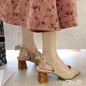 粗跟鞋溫柔風高跟鞋女2021春夏新款韓版時尚粗跟仙女風尖頭氣質涼鞋子女 雲朵 618購物