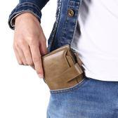 皮夾2018新款男士錢包男短款真皮拉鏈錢夾多功能卡包牛皮夾駕駛證青年