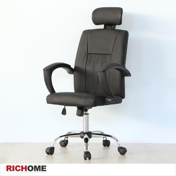 【RICHOME】《傑克高背皮面主管椅》CH1157 電腦椅 主管椅 職員椅