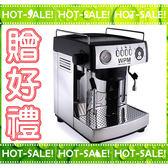 《贈好禮+可議價》Tiamo KD-230 WPM 惠家 義式 220V 半營業款 半自動咖啡機 (HG0922)