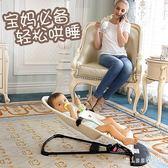 室內孩子彩色戶外躺椅搖晃安睡型小孩安全陽臺搖籃椅男孩嬰兒搖椅 qf3311【miss洛羽】
