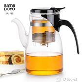 飄逸杯大容量沏茶壺茶水分離沖泡茶器過濾玻璃茶葉花茶壺中元特惠下殺