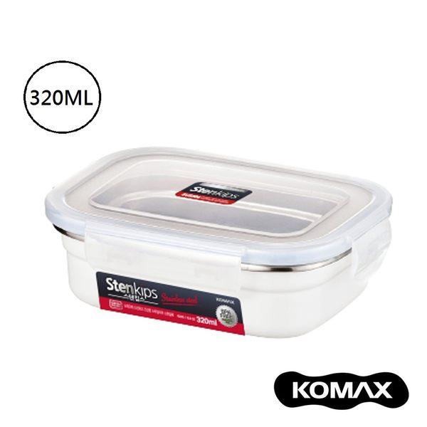 韓國KOMAX Stenkips不鏽鋼長型保鮮盒320ml(白色) 餐盒 便當盒 儲物盒