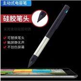手機觸控筆 主動式電容筆適用于iPhoneiPad觸控筆安卓手機平板觸屏筆適用華為 零度