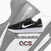 Nike 慢跑鞋 Wmns Run Swift 2 黑 白 運動鞋 女鞋【ACS】 CU3528-004
