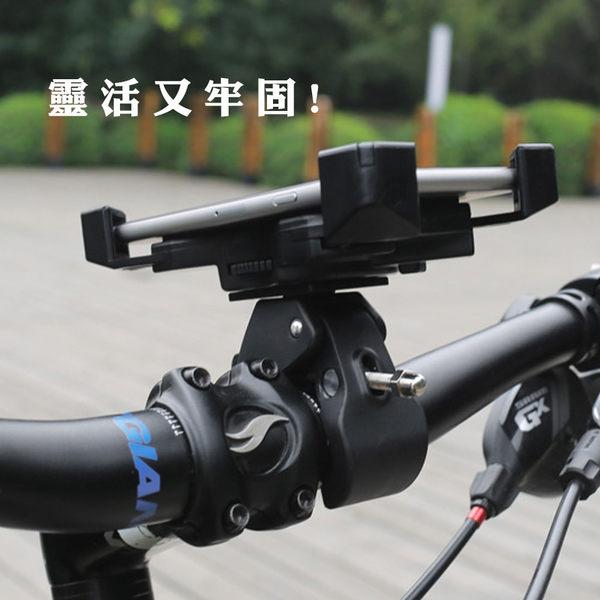 快拆式自行單車機車導航鷹爪手機固定支架座