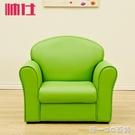 兒童沙發椅單人沙發卡通迷你沙發幼兒園沙發寶寶沙發椅 嬰兒沙發『東京衣社』