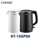 【CHIMEI奇美】1.5升快煮壺 KT-15GP00