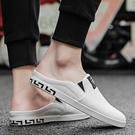 男鞋夏季半拖布鞋青少年簡約無后跟板鞋一腳蹬懶人鞋薄款外穿單鞋 3C優購