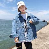 秋季女裝新款韓版個性百搭水洗毛邊牛仔外套BF風寬鬆開衫夾克上衣