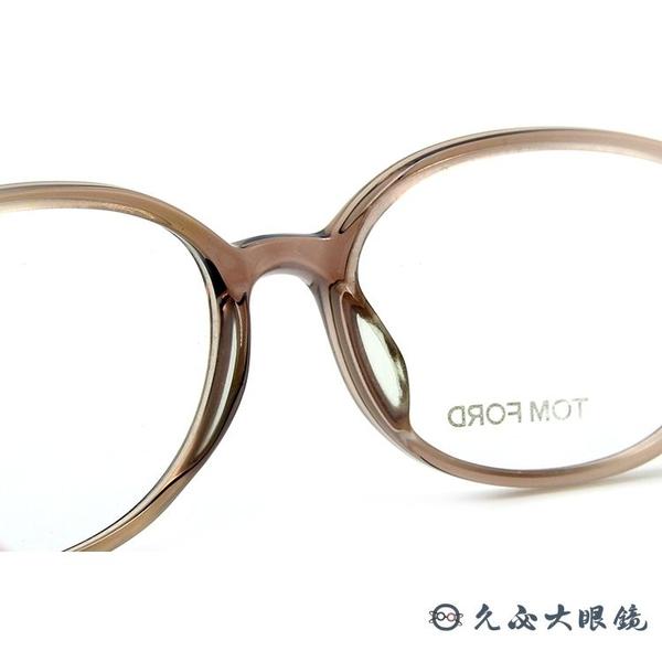TOM FORD 眼鏡 TF4249 (透粉) 復古圓框 近視眼鏡 久必大眼鏡