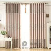 窗簾/遮陽成品全遮光布簡約現代飄窗「歐洲站」