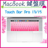 Apple MacBook 新款Pro Touch Bar 漸變色筆電鍵盤膜 英文按鍵膜 糖果色超薄TPU 電腦鍵盤保護膜
