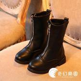 2018秋冬新款韓版女童長筒靴子兒童高筒靴公主馬丁鞋二棉保暖皮靴-奇幻樂園