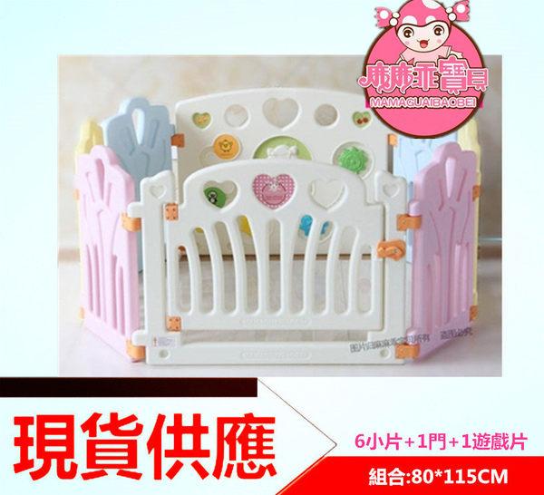 麻麻乖寶貝 ST認證 兒童圍欄 遊戲圍欄 護欄 柵欄 門欄 遊戲池 8片 (6小+2大)-00012