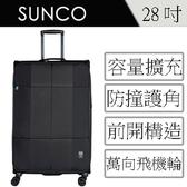 日本【SUNCO】finoxy zero 擴充拉鍊軟箱28吋 黑色 (可擴充容量升級)- Traveler Station