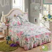 床包 天天 斜紋加厚磨毛床裙床罩床包 棕墊防塵防滑保護套【七夕8.8折】