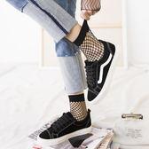 漁網襪短款女網襪黑色短襪韓版魚網襪白色夏季短筒薄款鏤空襪子短 范思蓮恩