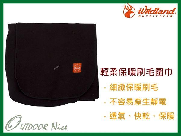╭OUTDOOR NICE╮荒野WILDLAND 輕柔PILE保暖圍巾 W2010 黑色 刷毛圍巾 不易產生靜電
