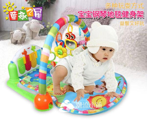 遊戲墊 嬰兒益智腳踏鋼琴 (PXD417-06) 潮流小鋪