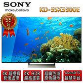 SONY 索尼 KD-55X9300E 55吋 4K HDR液晶電視 ※日本製【贈基本桌裝】