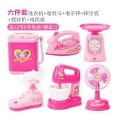 抖音同款洗衣機洗粉撲網紅迷你小型可加水轉動電動仿真小兒童玩具 韓美e站