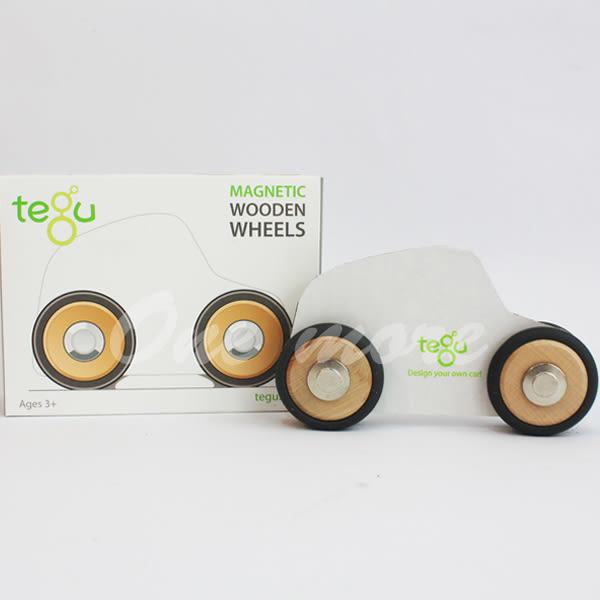 【美國代購 特價新品】美國【tegu】磁性積木-輪子四顆一組